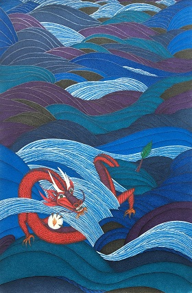 The Dragon of the Mysterious Blue Harbour, 2016, ink painting